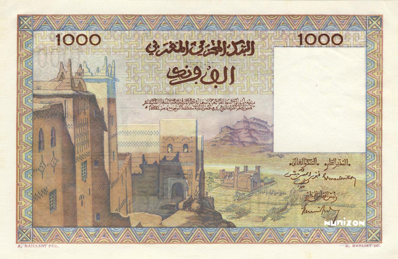 VERSO 1000 francs Type 1951