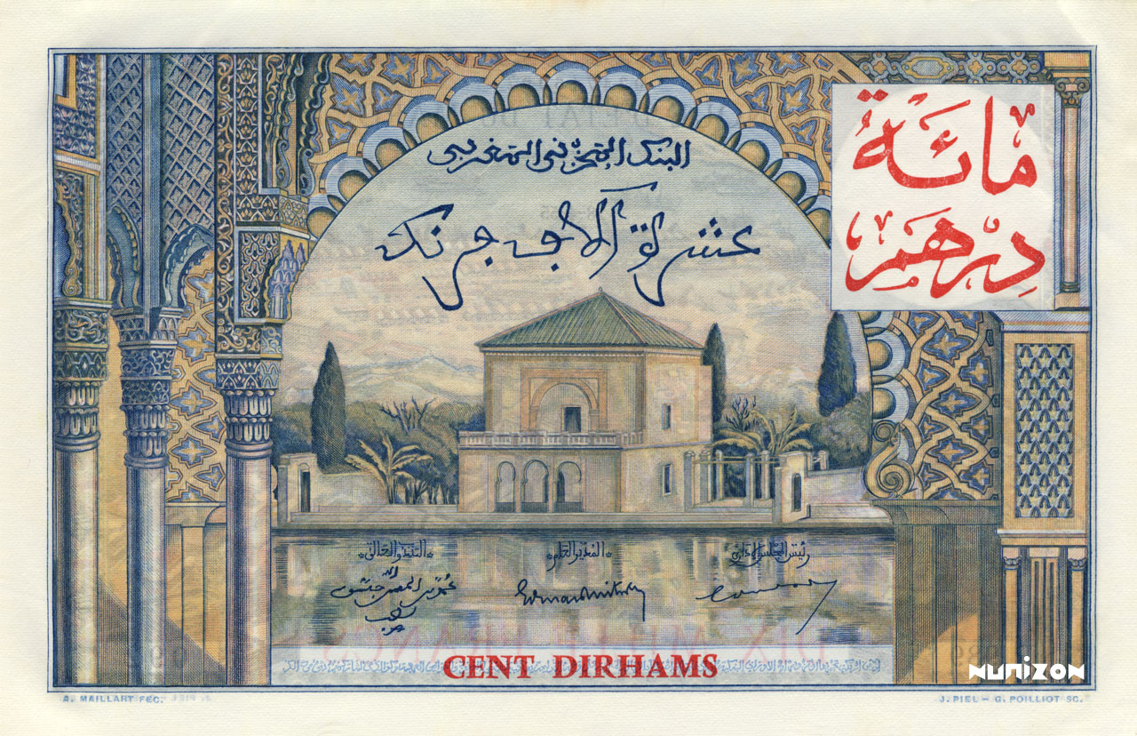 VERSO 100 Dirhams on 10000 francs Type 1959