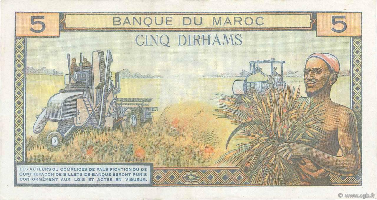 VERSO 5 Dirhams Type 1969