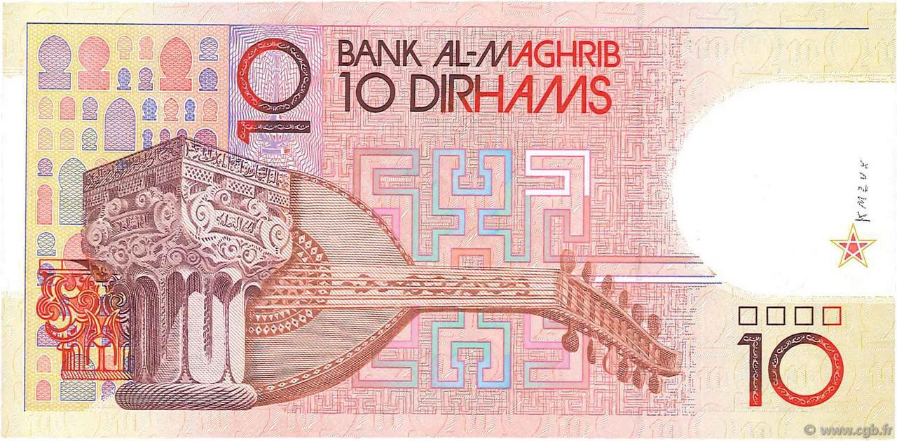 VERSO 10 Dirhams Type 1987