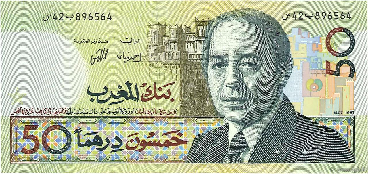 RECTO 50 Dirhams Type 1987