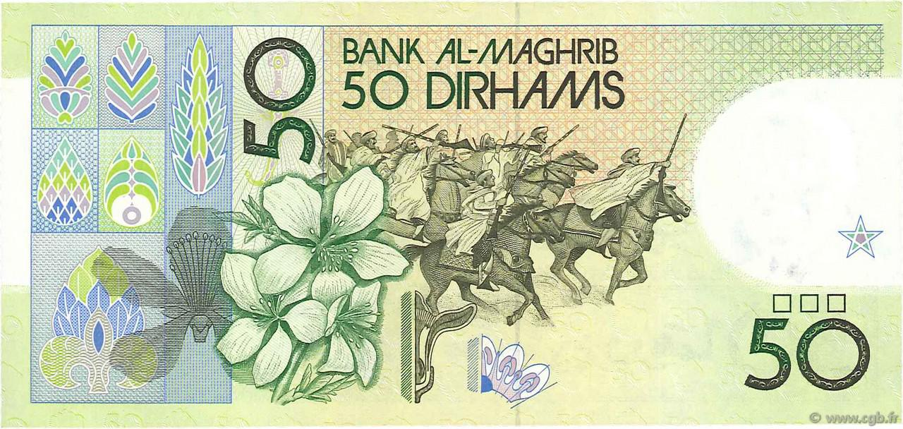 VERSO 50 Dirhams Type 1987