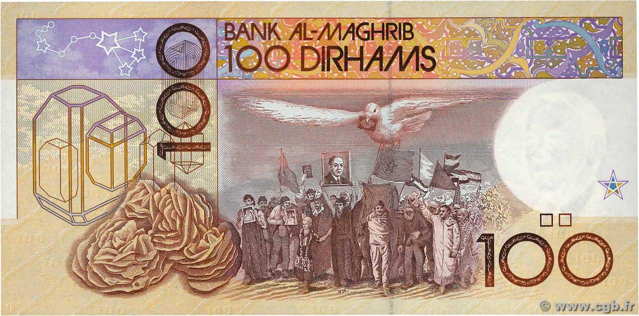 VERSO 100 Dirhams Type 1987 (1991)