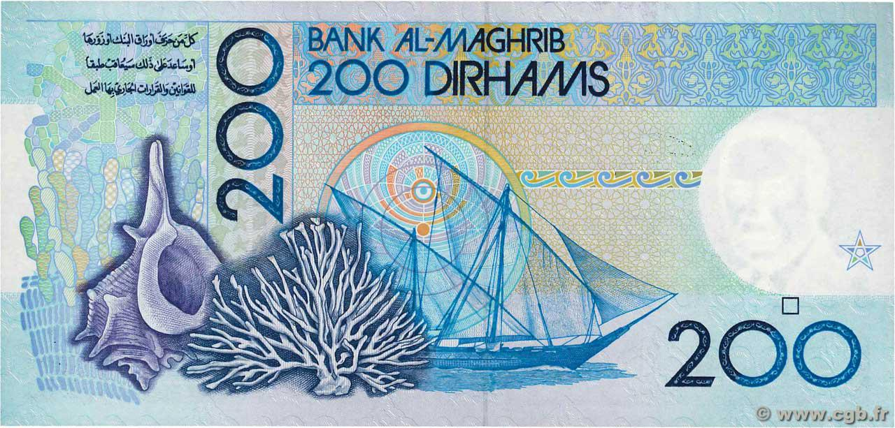 VERSO 200 Dirhams Type 1987 (1991)