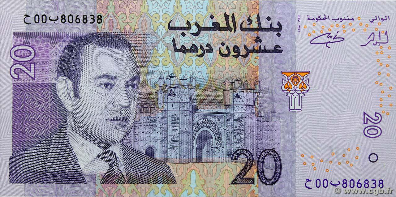 RECTO 20 Dirhams Type 2005