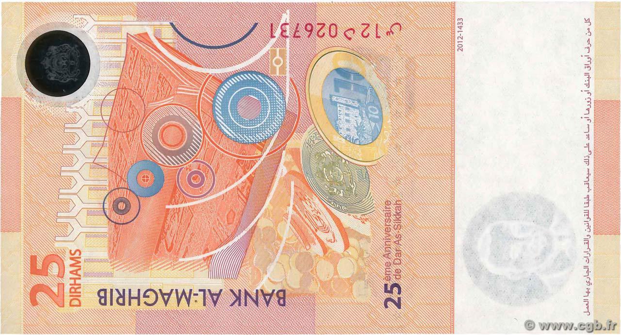 VERSO 25 Dirhams Type 2012