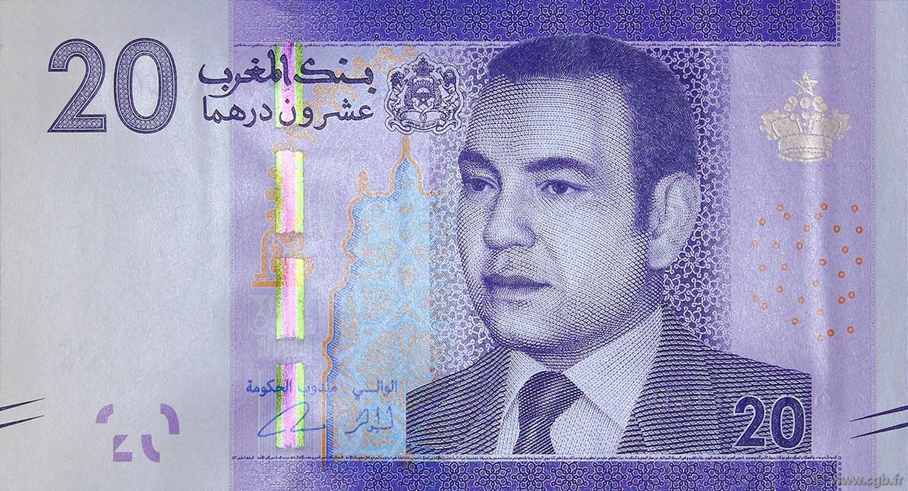 RECTO 20 Dirhams Type 2012
