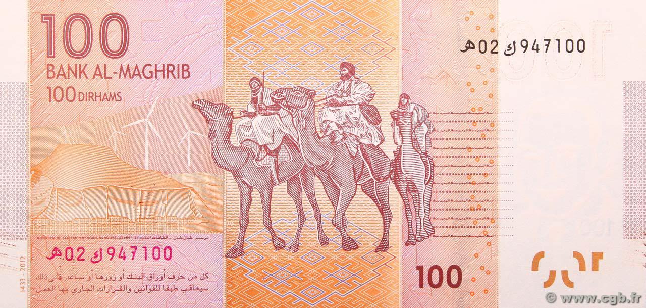 VERSO 100 Dirhams Type 2012