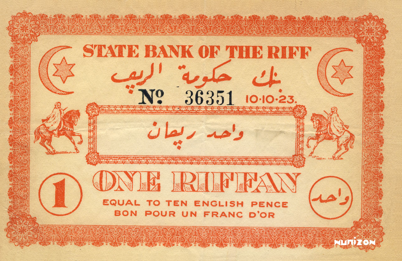 RECTO 1 Riffan Type 1923