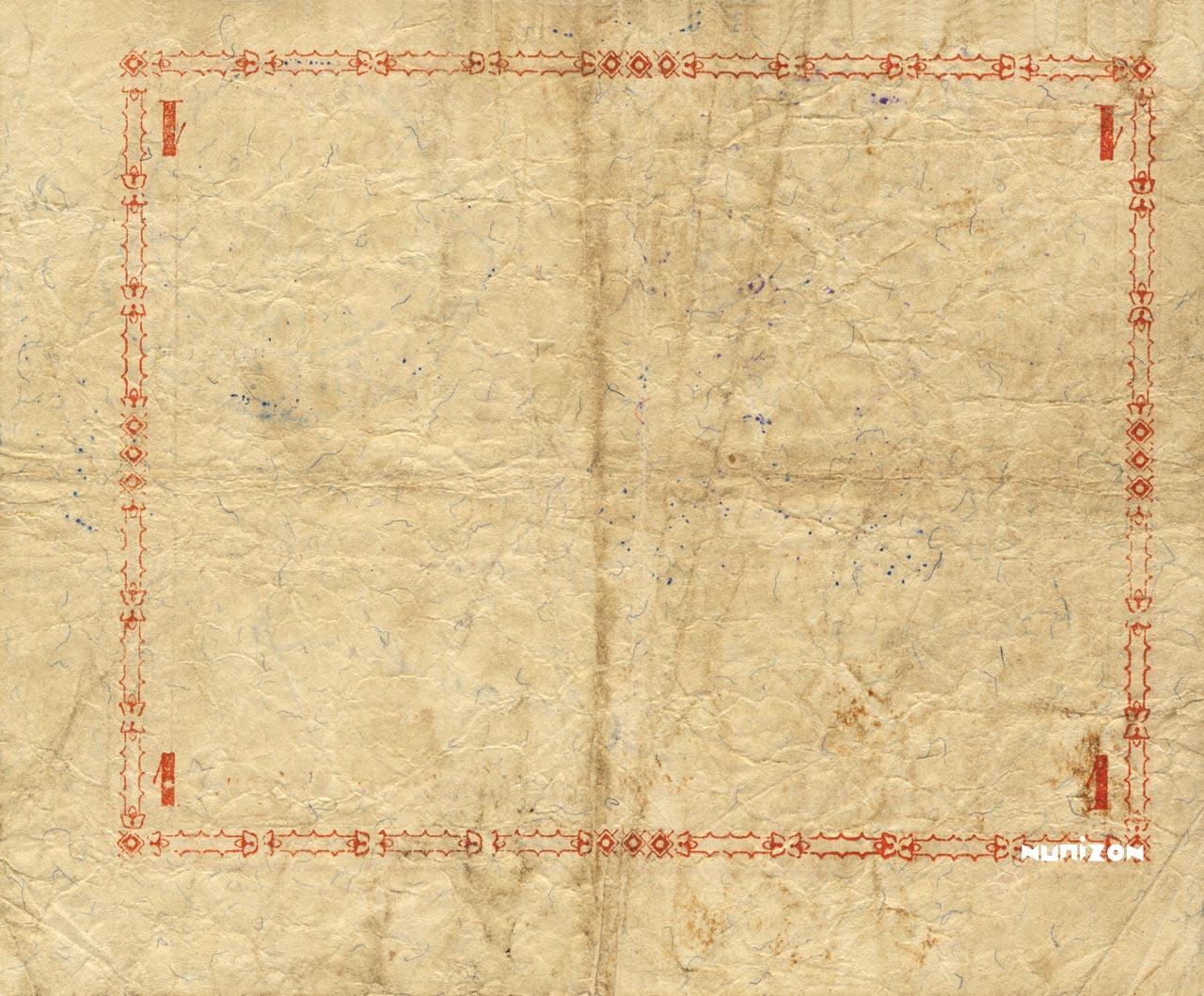 VERSO 1 franc Colonial Treasury Type 1895