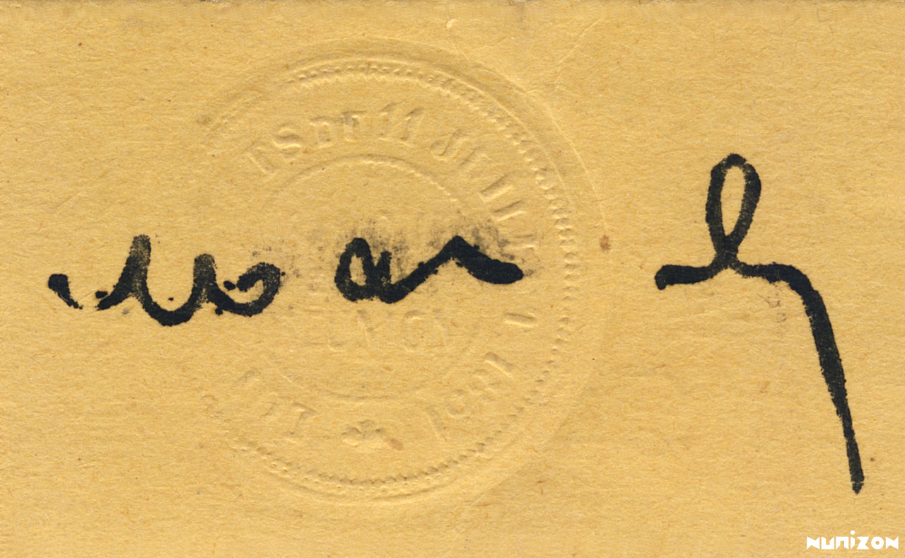 VERSO 10 centimes Type 1915