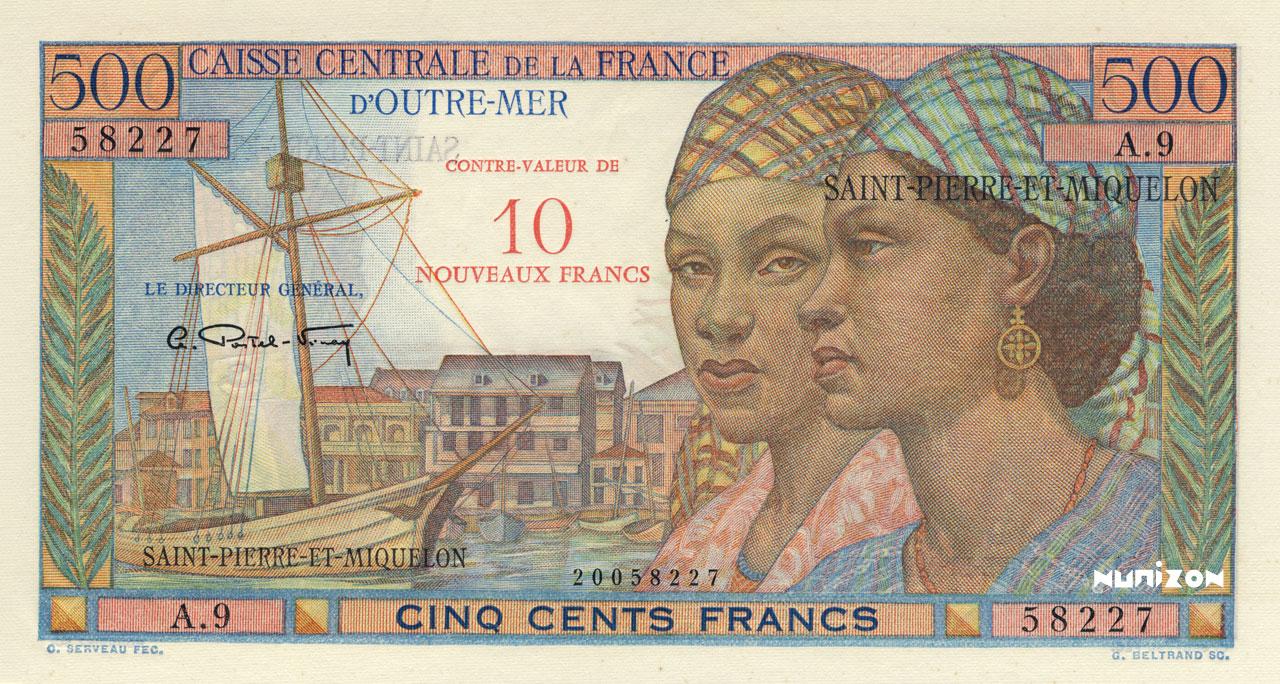 RECTO 10 NF/500 francs Pointe à Pitre Type 1960