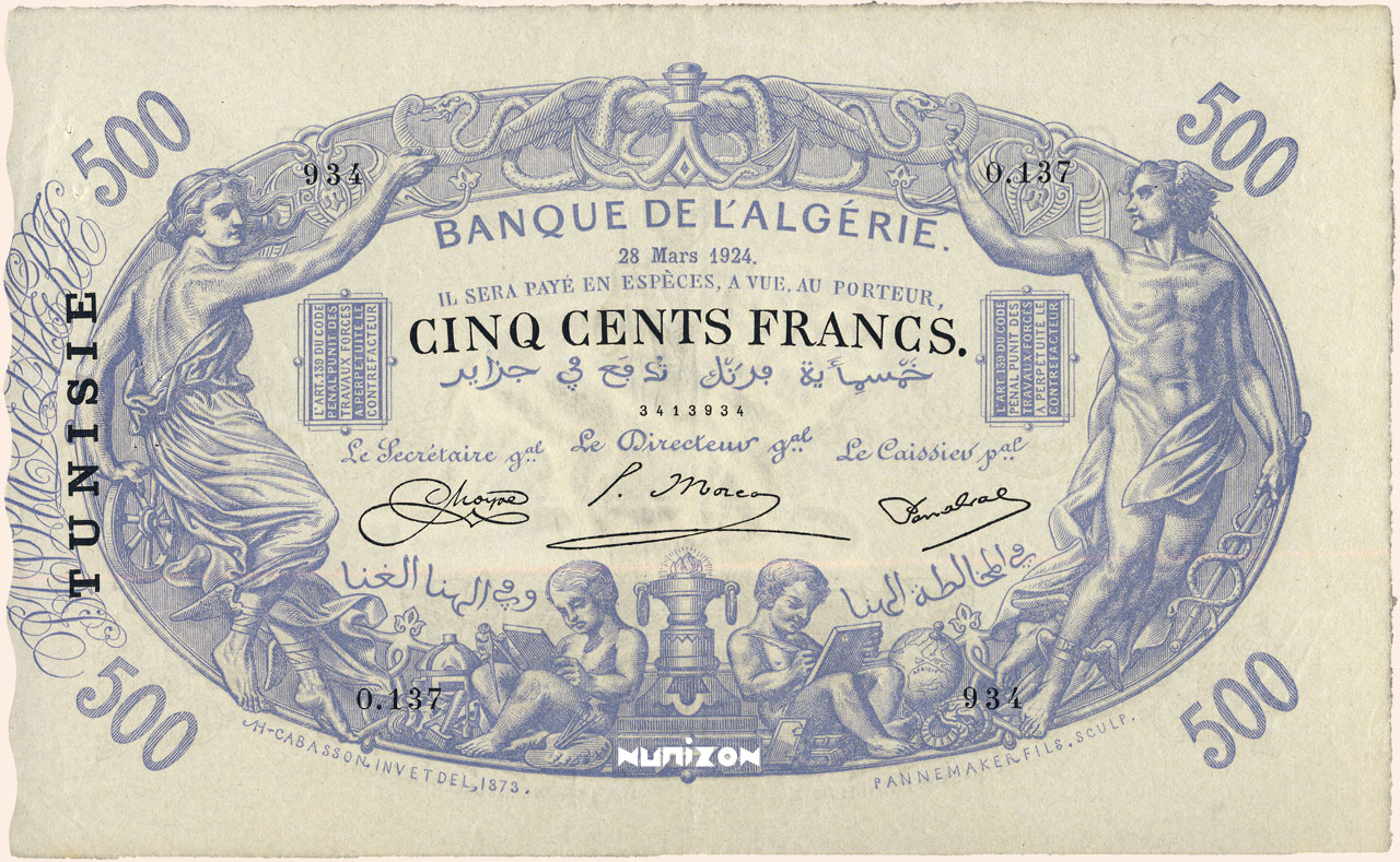 RECTO 500 francs Blue Type 1874