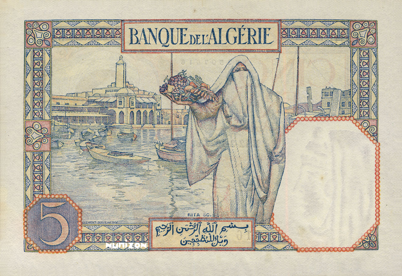 VERSO 5 francs Type 1924