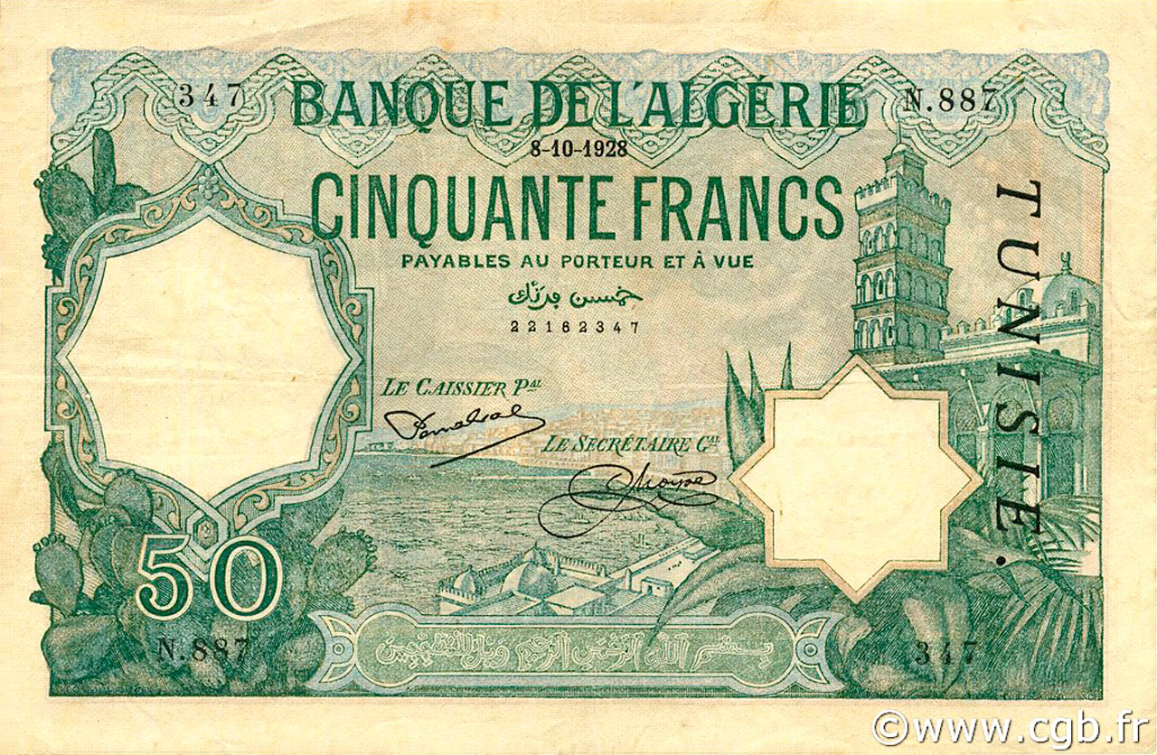 RECTO 50 francs Vert Type 1912