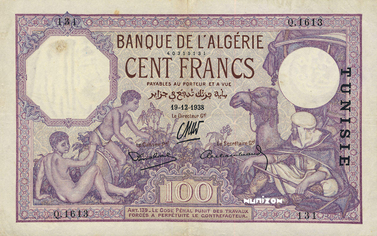 RECTO 100 francs Purple Type 1920
