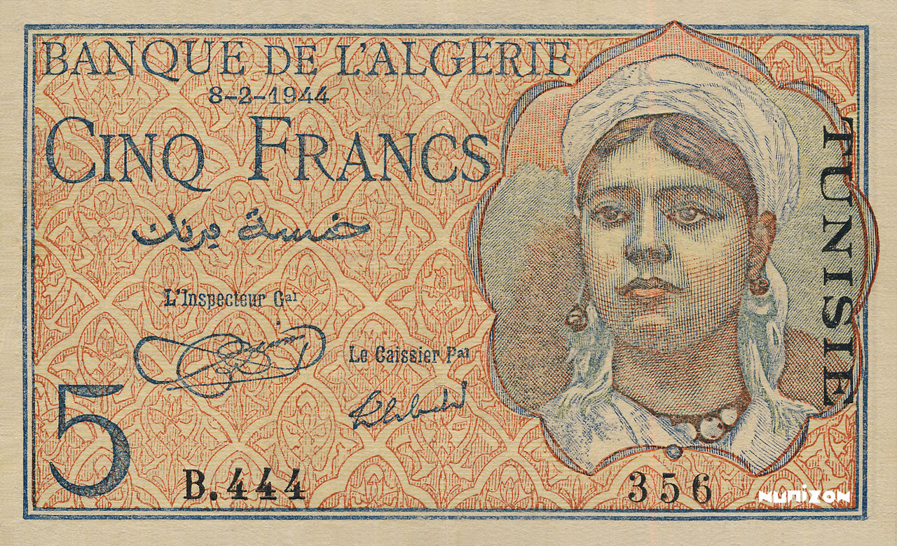 RECTO 5 francs Type 1944  Signature Inspector