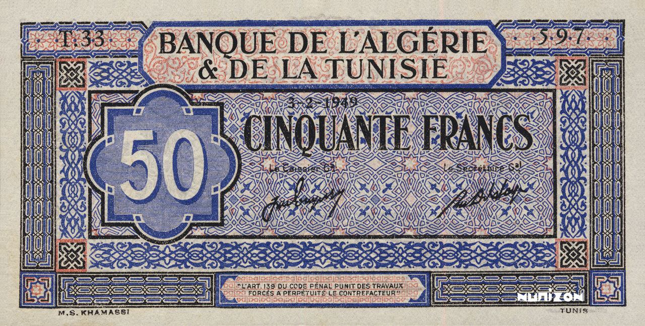 RECTO 50 francs Khamassi Type 1949
