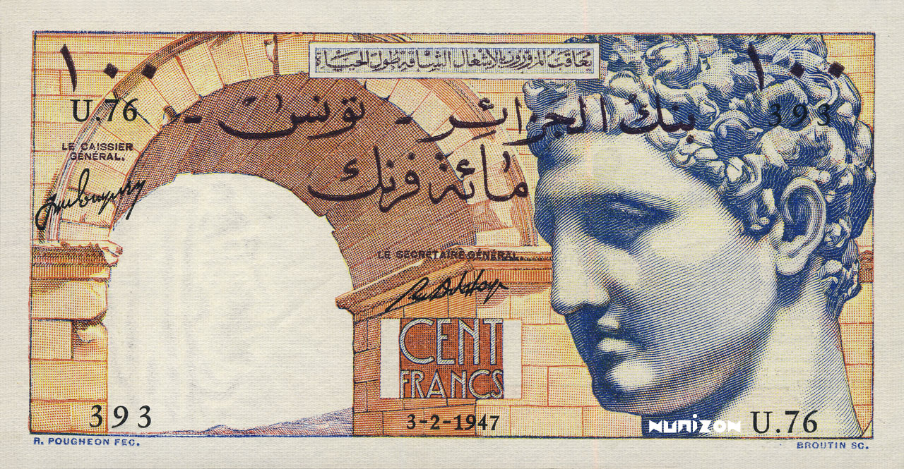 RECTO 100 francs Hermès Type 1946