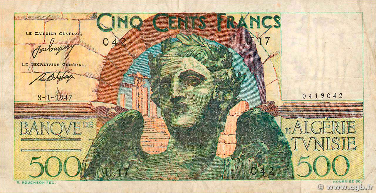 RECTO 500 francs Winged Victory Type 1946