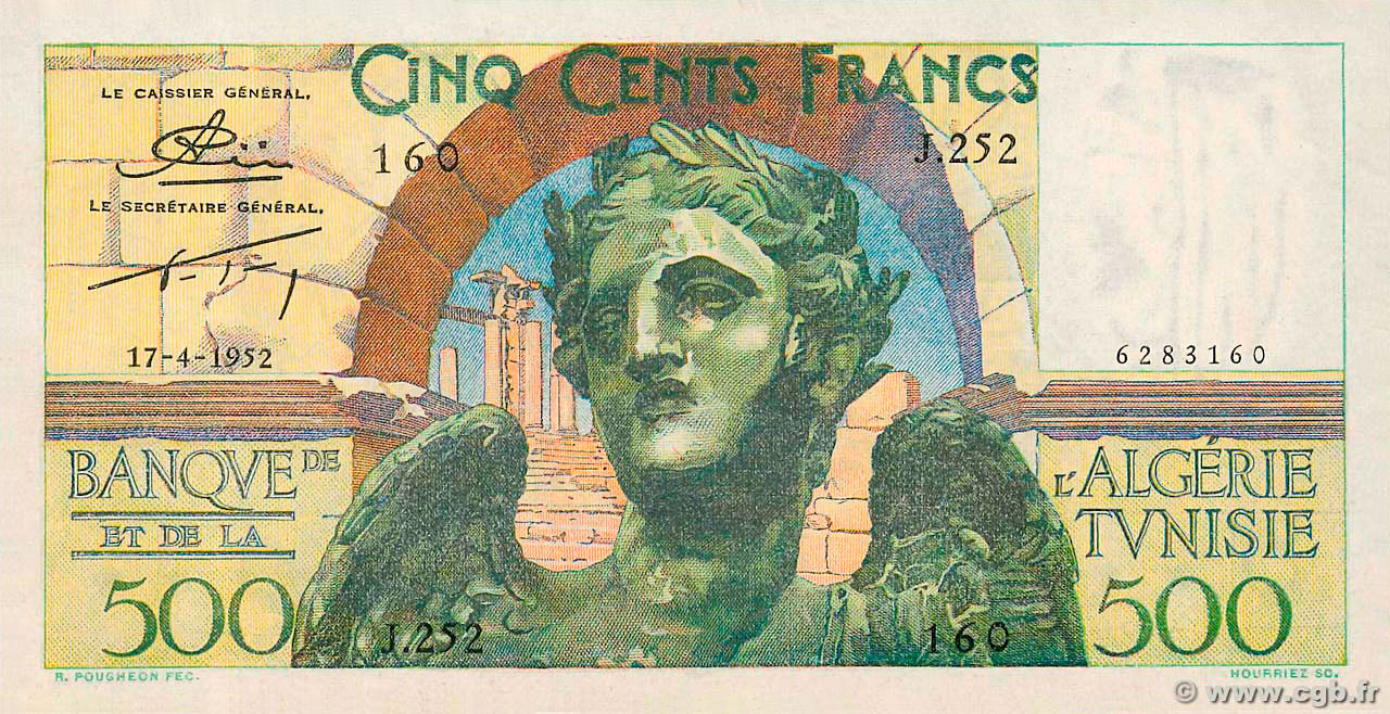 RECTO 500 francs Winged Victory Type 1946 modified