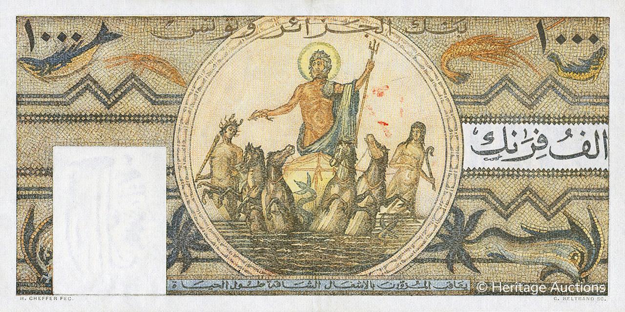 VERSO 1000 francs Temple romain Type 1950