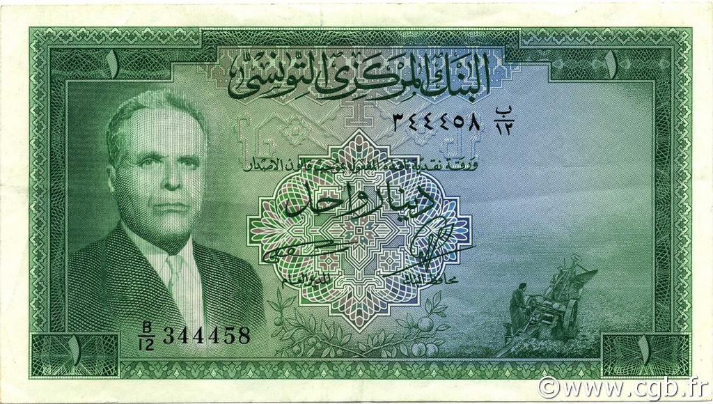 RECTO 1 Dinar Type 1958