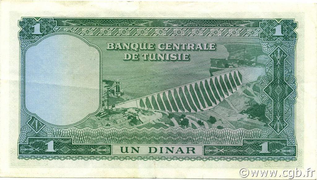 VERSO 1 Dinar Type 1958