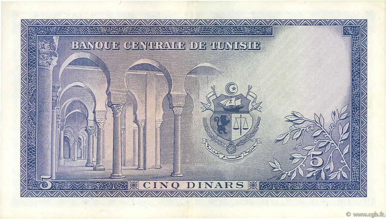 VERSO 5 Dinars Type 1962
