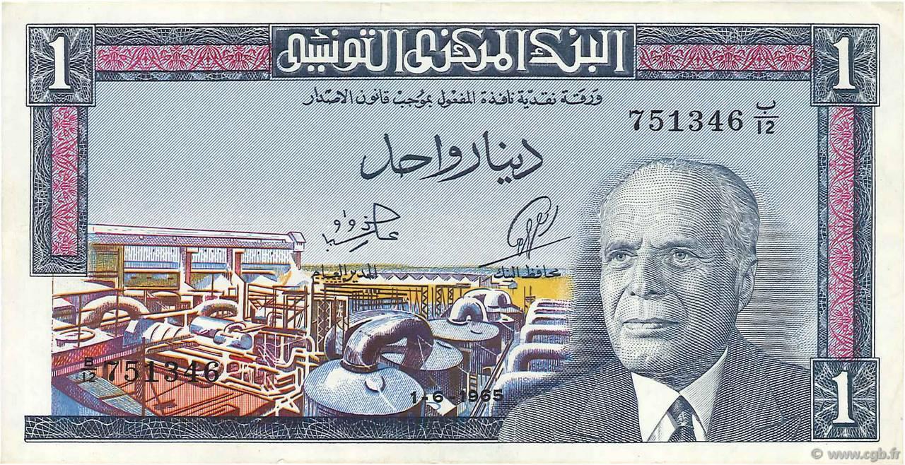 RECTO 1 Dinar Type 1965