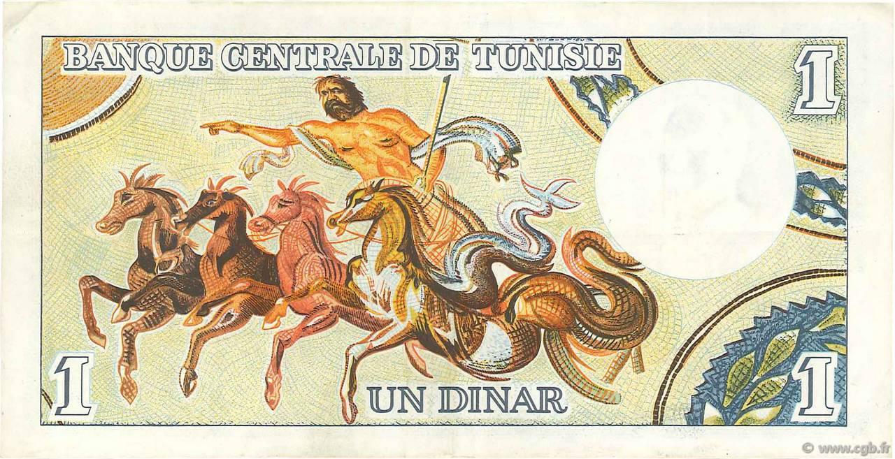 VERSO 1 Dinar Type 1965