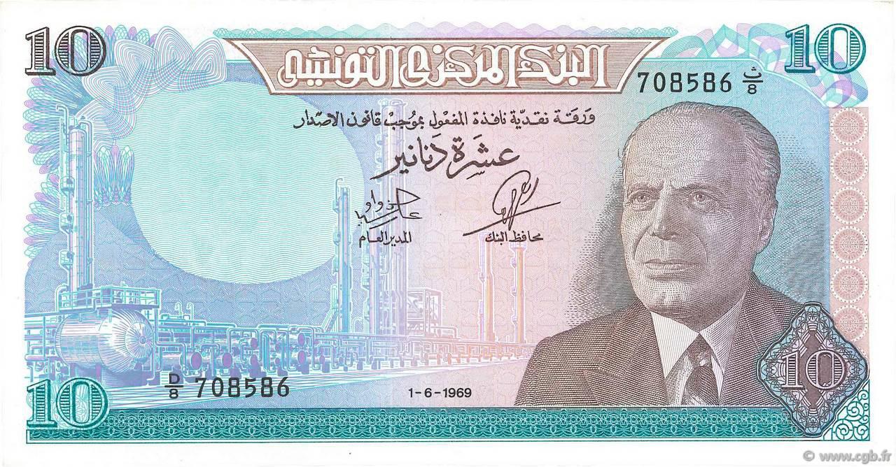 RECTO 10 Dinars Type 1969