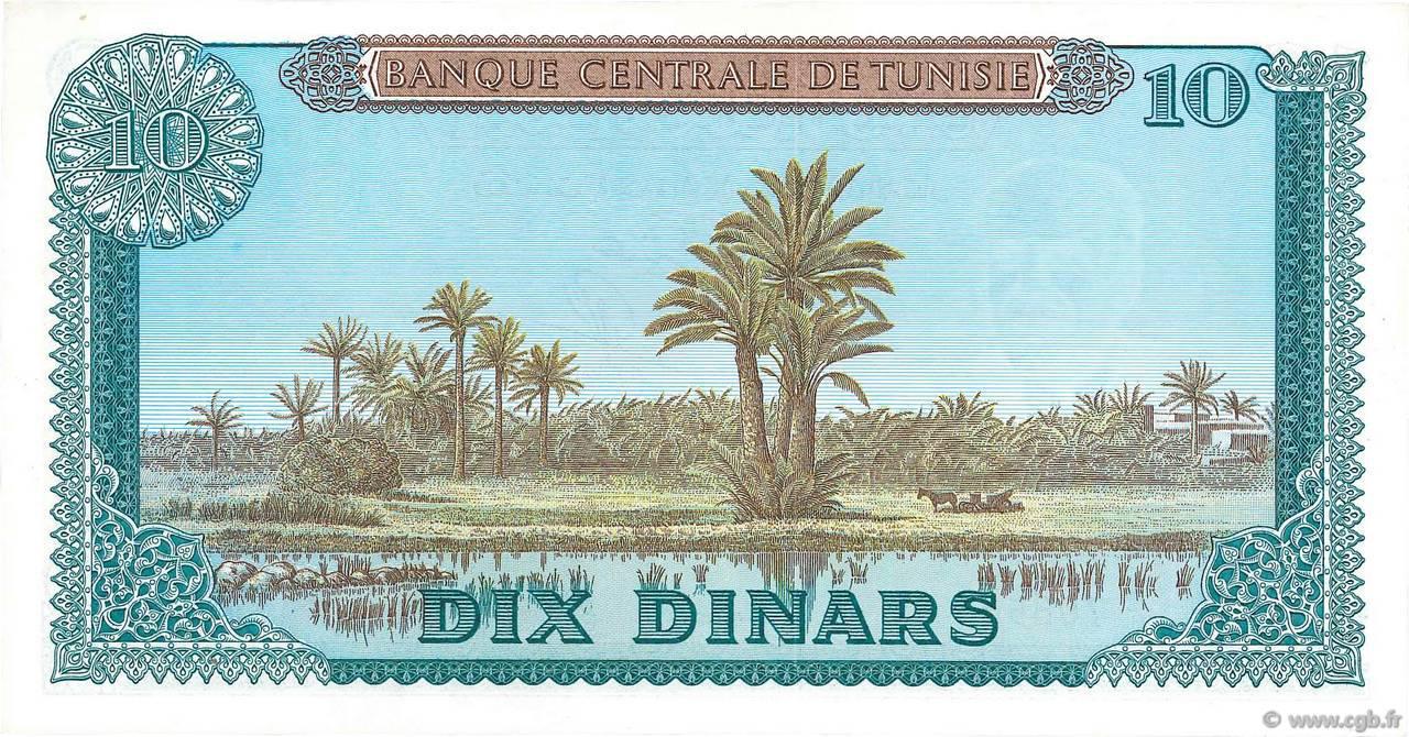 VERSO 10 Dinars Type 1969