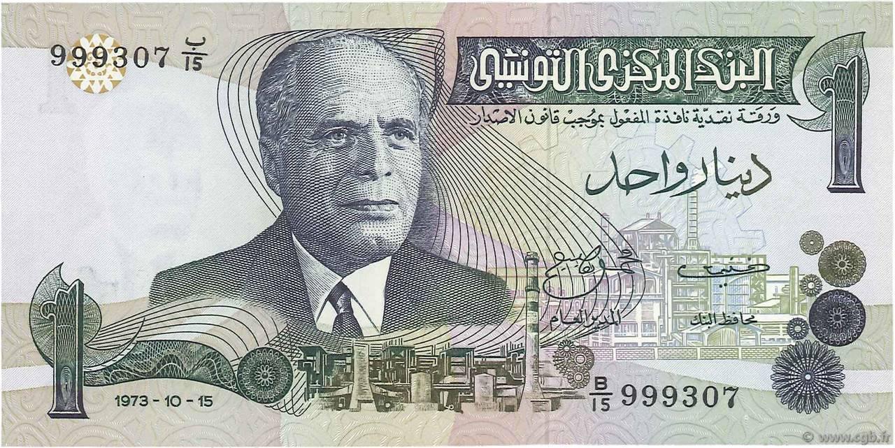 RECTO 1 Dinar Type 1973
