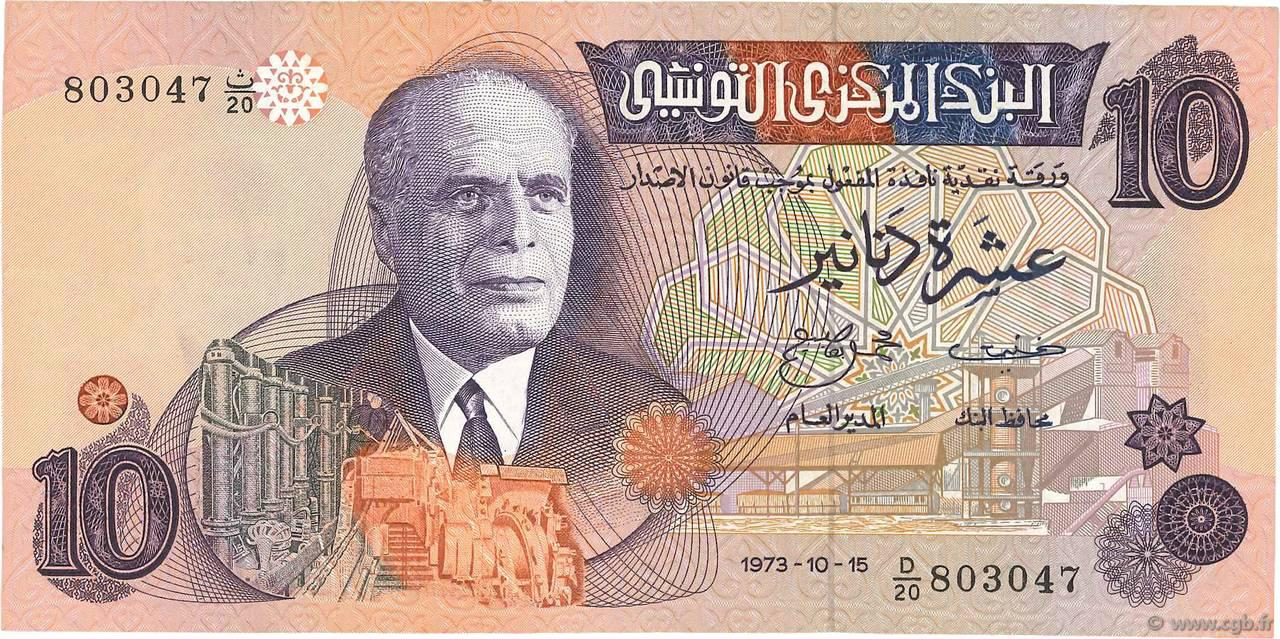 RECTO 10 Dinars Type 1973