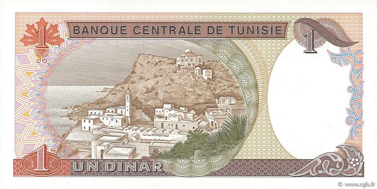 VERSO 1 Dinar Type 1980
