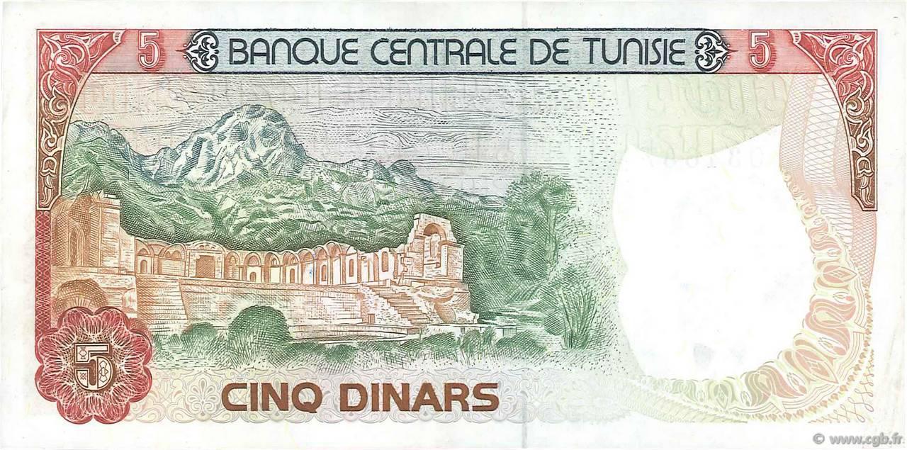VERSO 5 Dinars Type 1980