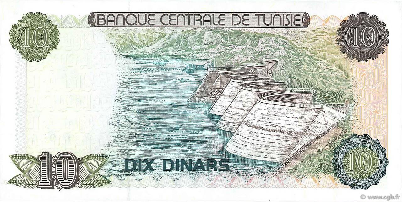 VERSO 10 Dinars Type 1980