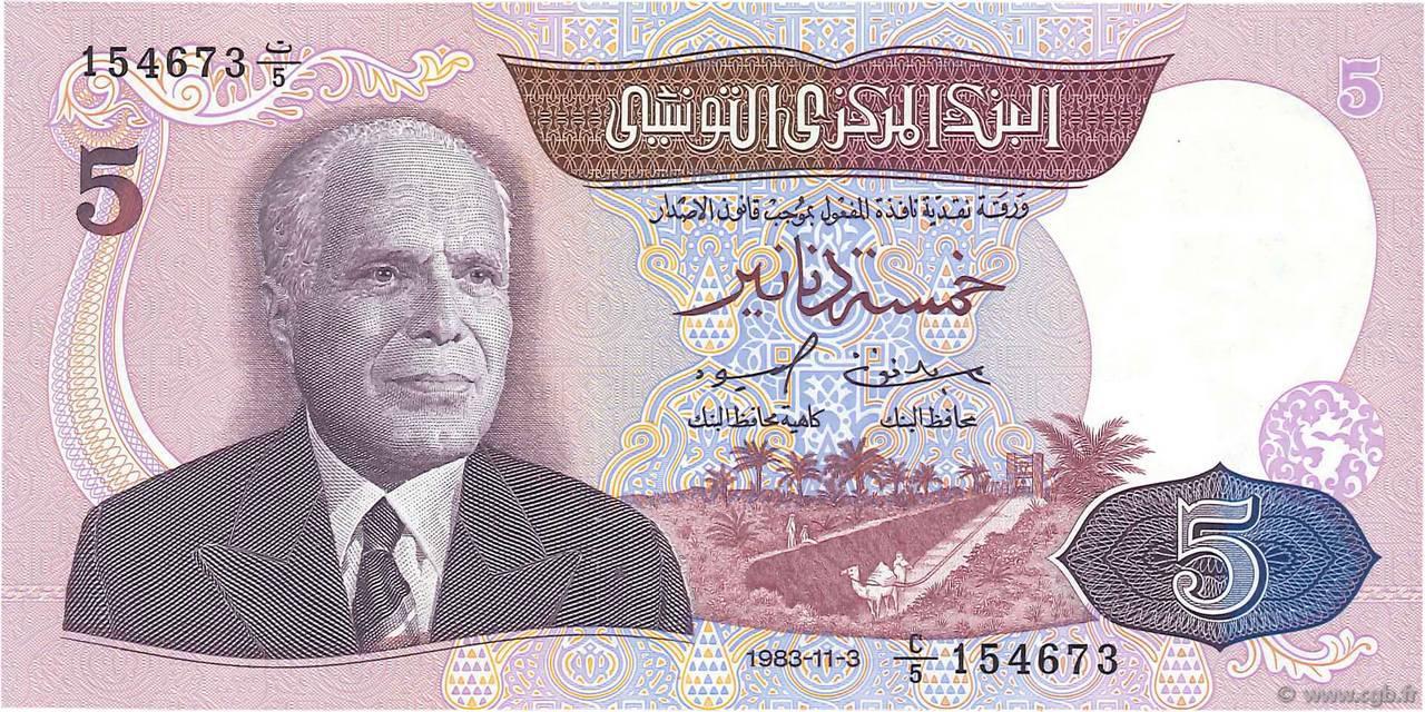 RECTO 5 Dinars Type 1983
