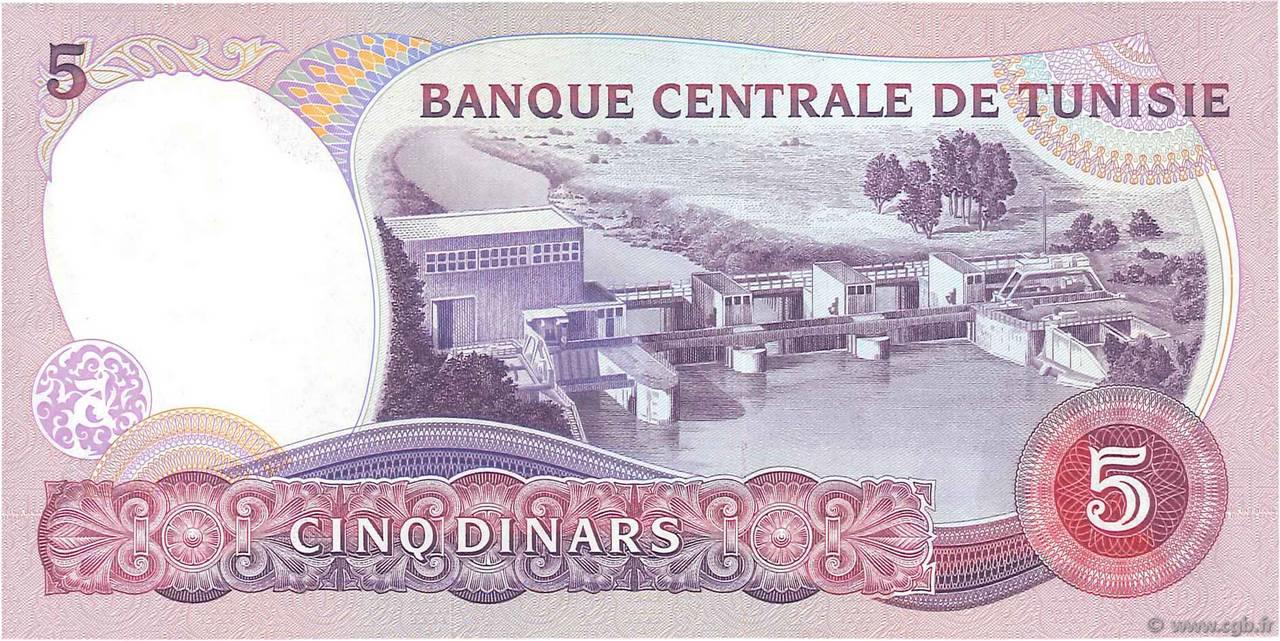 VERSO 5 Dinars Type 1983