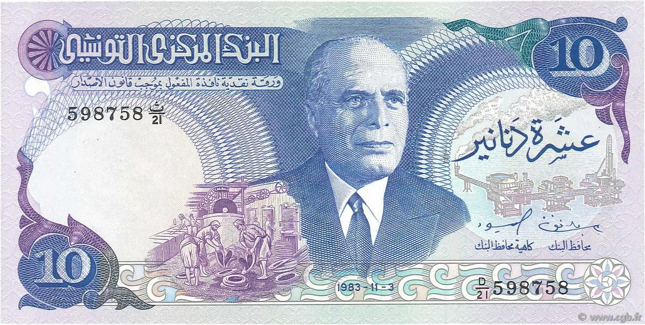 RECTO 10 Dinars Type 1983
