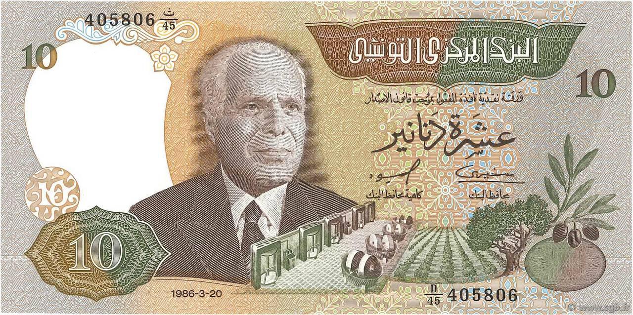 RECTO 10 Dinars Type 1986