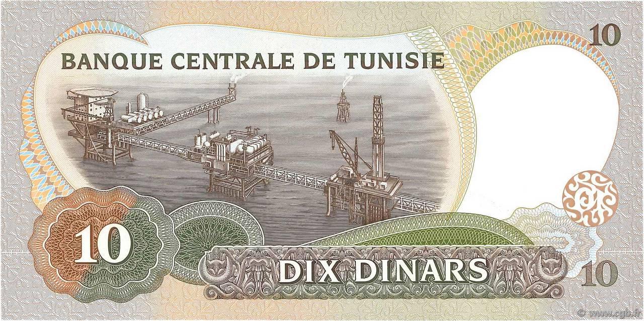VERSO 10 Dinars Type 1986