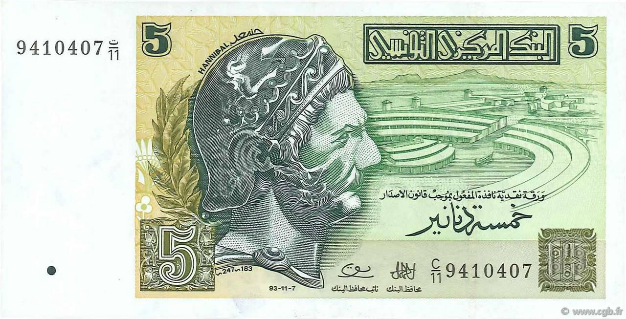 RECTO 5 Dinars Type 1993