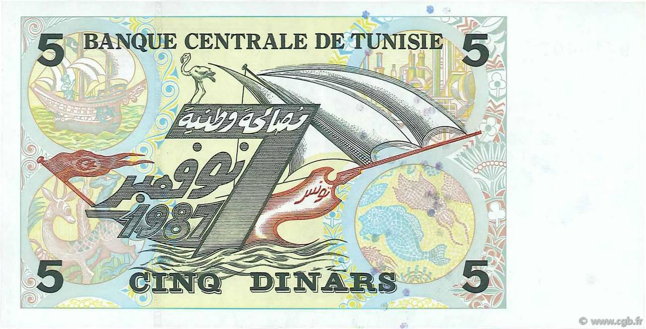 VERSO 5 Dinars Type 1993