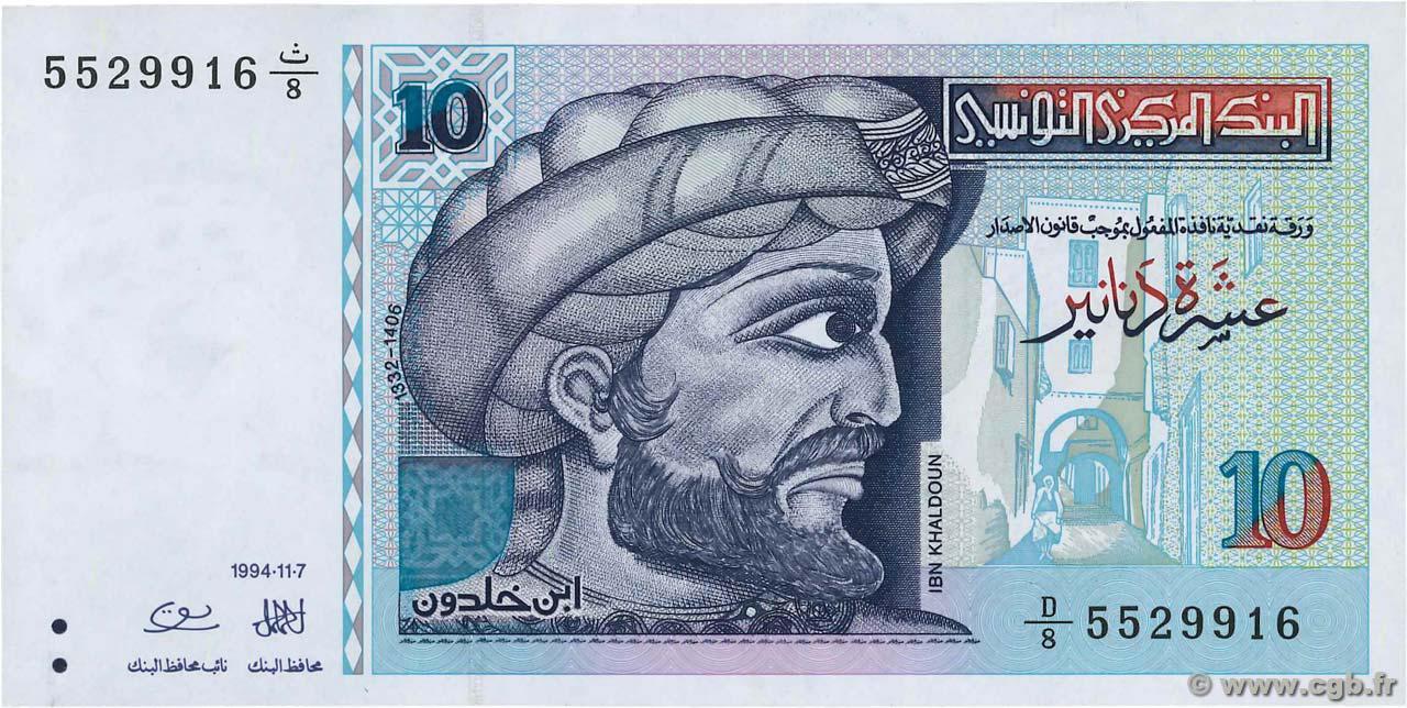 RECTO 10 Dinars Type 1994