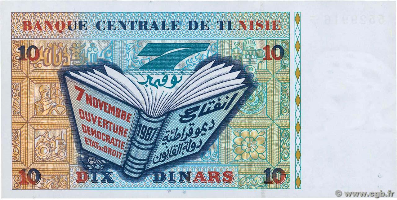 VERSO 10 Dinars Type 1994