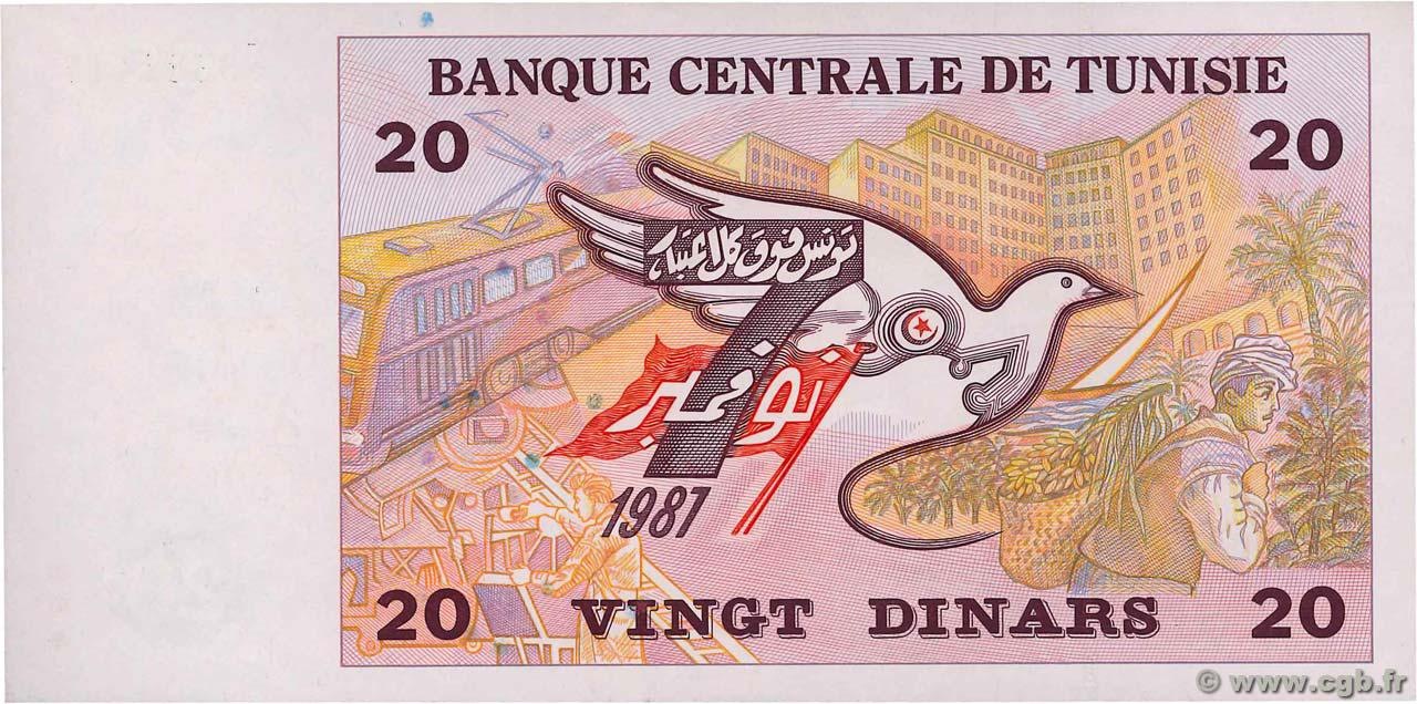 VERSO 20 Dinars Type 1992