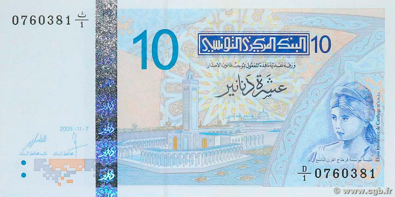 RECTO 10 Dinars Type 2005