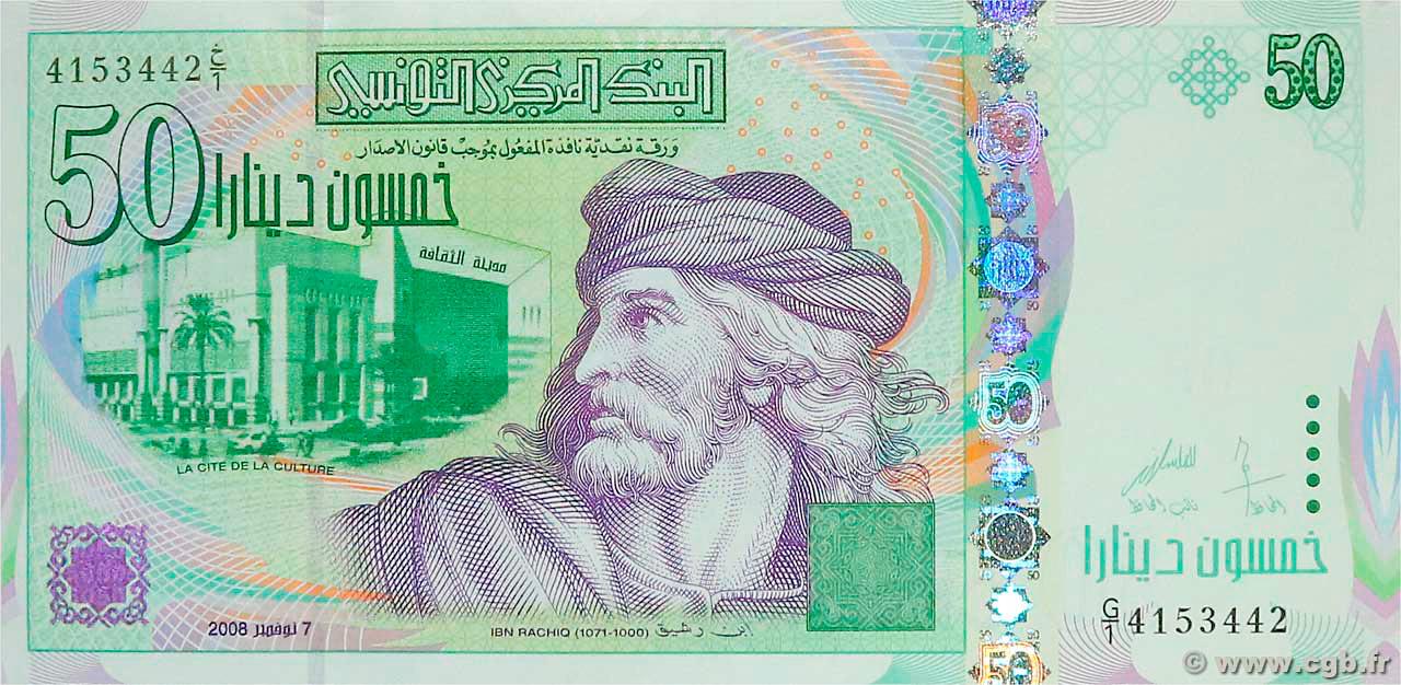 RECTO 50 Dinars Type 2008